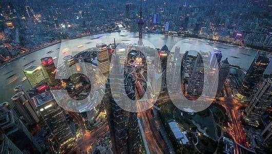 那些跌出世界500强榜单的中国企业