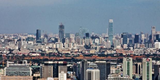 欧盟和中国官员准备加大双边投资条约的谈判力度