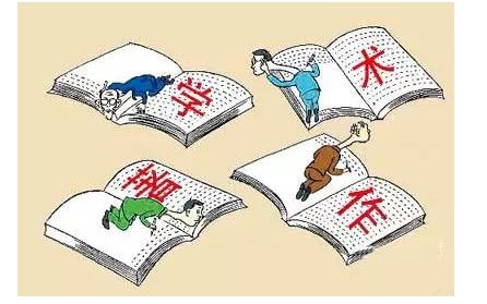 """资中筠:""""窃钩者诛,窃国者侯""""——也谈学术腐败"""