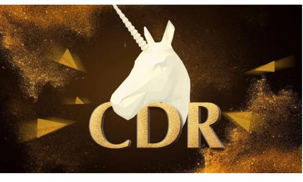 CDR会开启独角兽国内上市的盛宴吗?