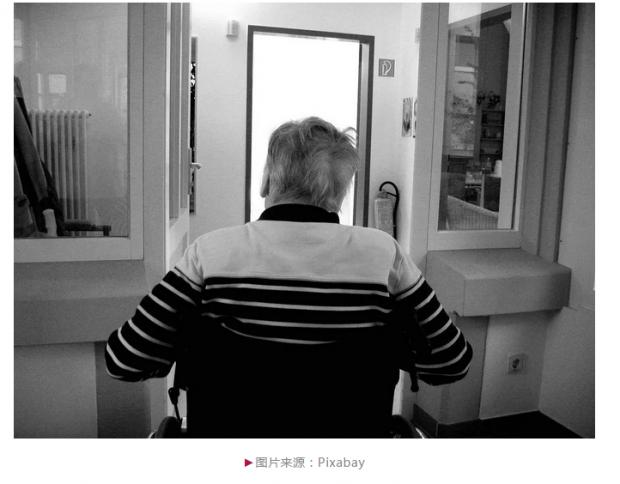 众里寻他百余载,阿尔茨海默症病因或与疱疹病毒有关
