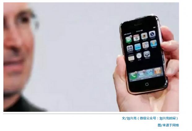 从苹果到果园,App Store十年