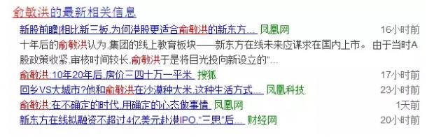 新东方俞敏洪谈房价,10年后中国房价几十万?
