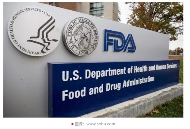 中药广告乱象丛生,美国FDA也看不下去了
