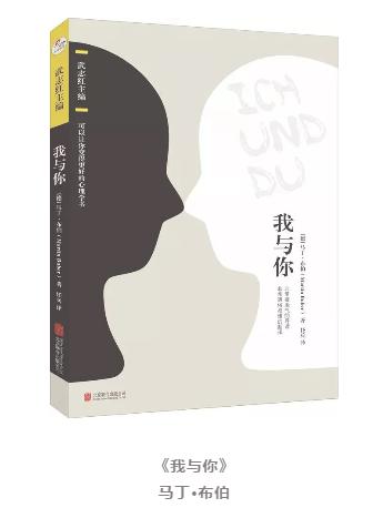 戳破关系的迷雾:大多数中国人,没有达到这种关系