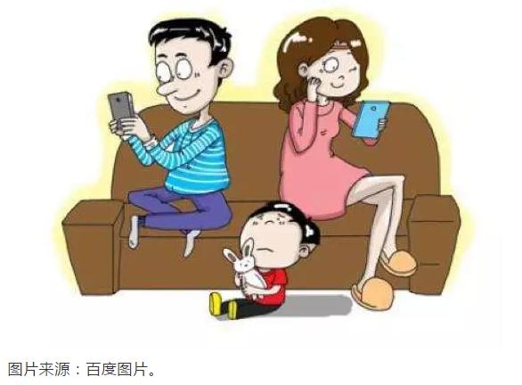 为了下一代,请家长少玩手机