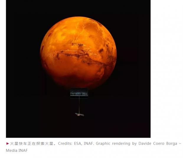 还不攒钱买票?火星发现长达20公里液态湖泊