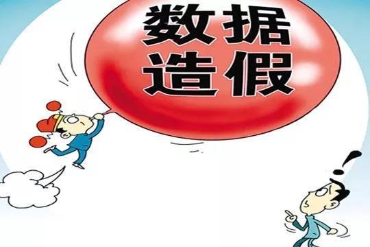刘亭:这个字是经济工作的大忌,必须防范