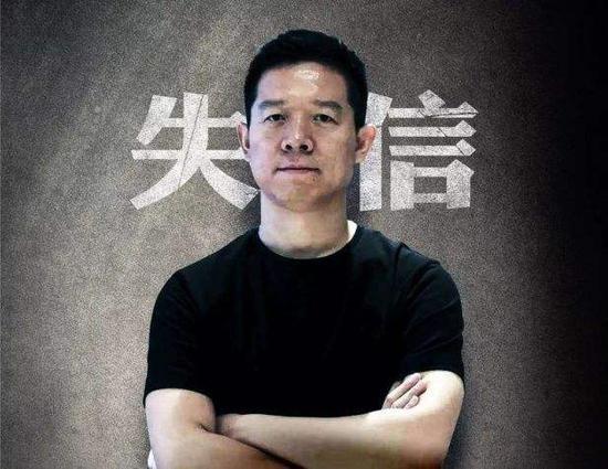 浙商银行出手冻结贾跃亭等2.06亿财产,他还能东山再起吗?