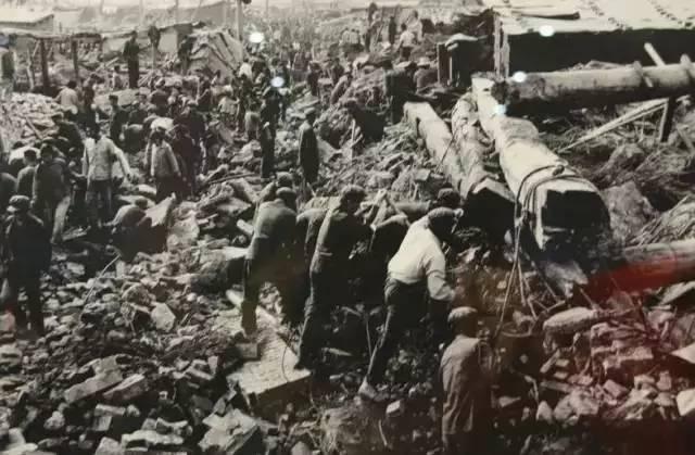 """夏冰:1976,京城""""抗""""震记(下)"""