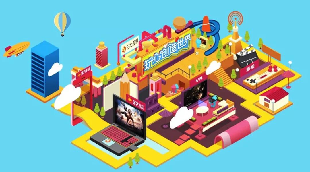 """三七互娱半年报拟分红超2亿 半年营收33亿成A股游戏公司""""利润王"""""""