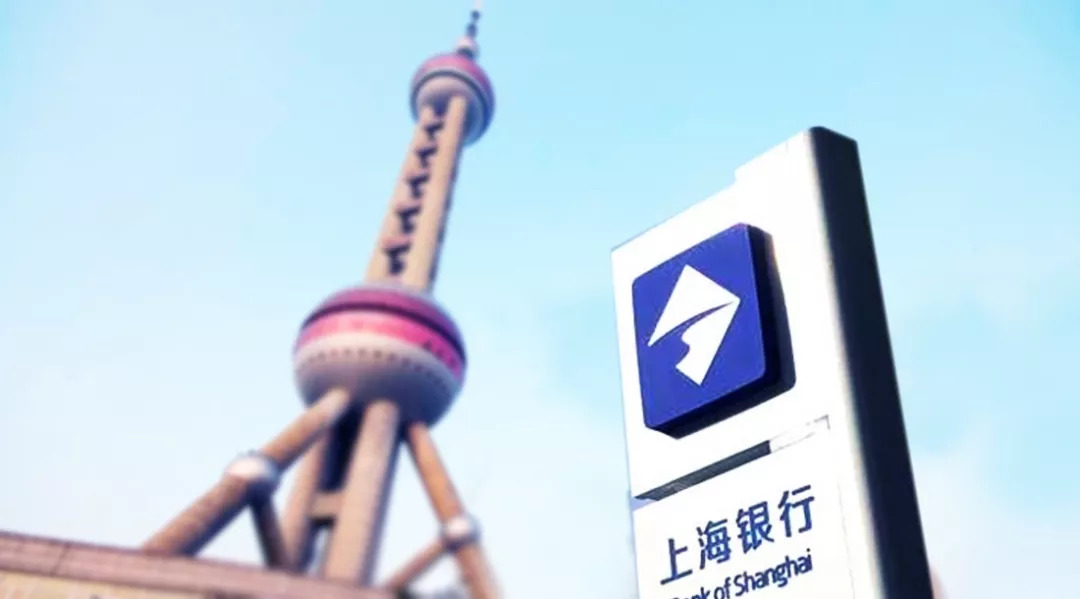 上海银行中报:营收利润增速均超20%,成本收入比继续走低