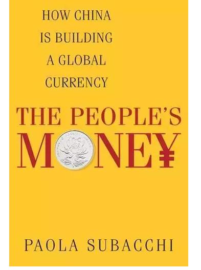 在全球贸易摩擦中重新思考人民币战略