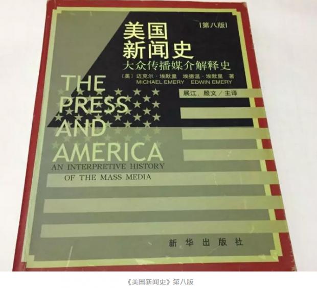 资中筠:实现舆论监督的奋斗史