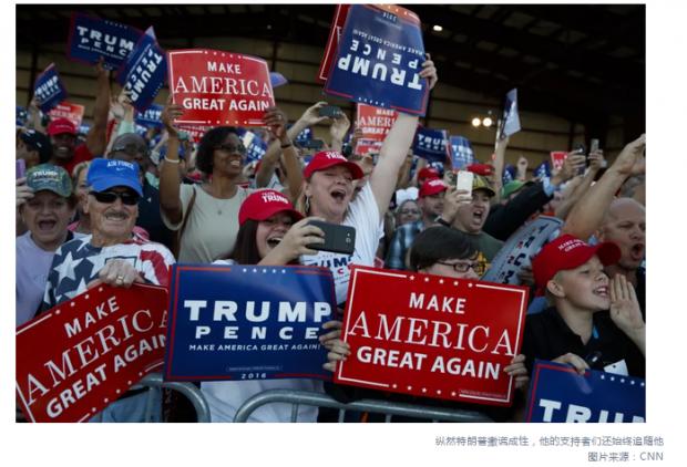 黄亚生:为什么美国共和党人容易上当受骗?