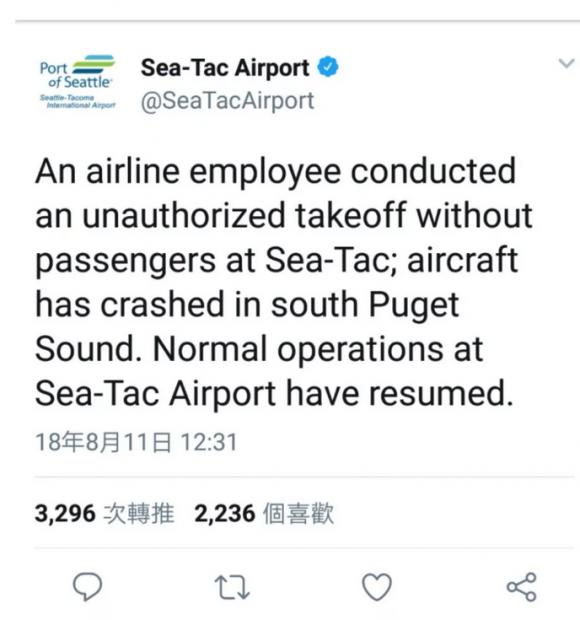 最全实时客机被偷信息:航空公司员工偷了一架阿拉斯加航空的Q400客机,起飞后坠毁