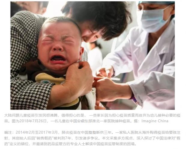 疫苗断供三年,他从海外购药销售,该判七年吗