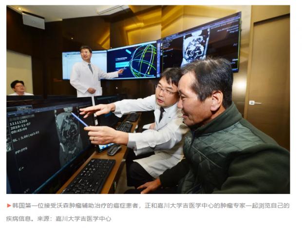 """IBM肿瘤医生""""沃森""""被曝不好用,医疗AI前景堪忧?"""
