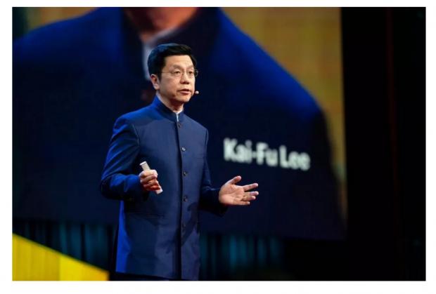 李开复TED演讲:AI如何拯救人性