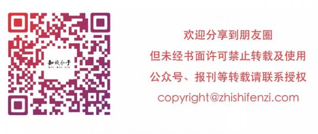 王鸿飞:做民间和社会的《知识分子》,行个人的道德责任