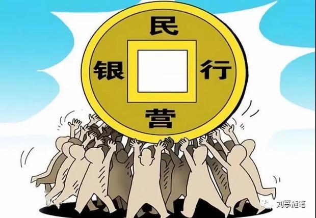 刘亭:试点大可不必派分名额#改革杂谈系列四#