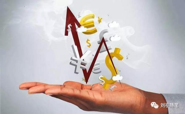 刘亭:坚定市场化改革的信仰(上)#新观察系列#