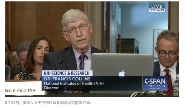哗然:美国政府新声明对华人学者和中国有什么影响?
