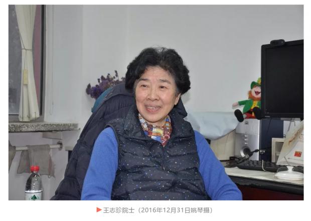 王志珍:方得始终,我的科研工作 | 科学春秋