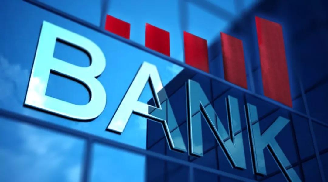 上市银行半年营收首超2万亿:26家核心指标排名,银行人必备收藏