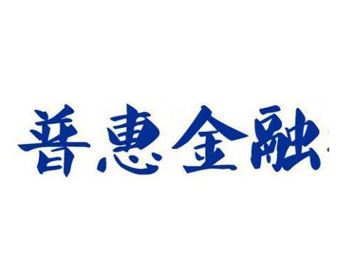 杨望:金融科技塑造普惠金融国际新样本