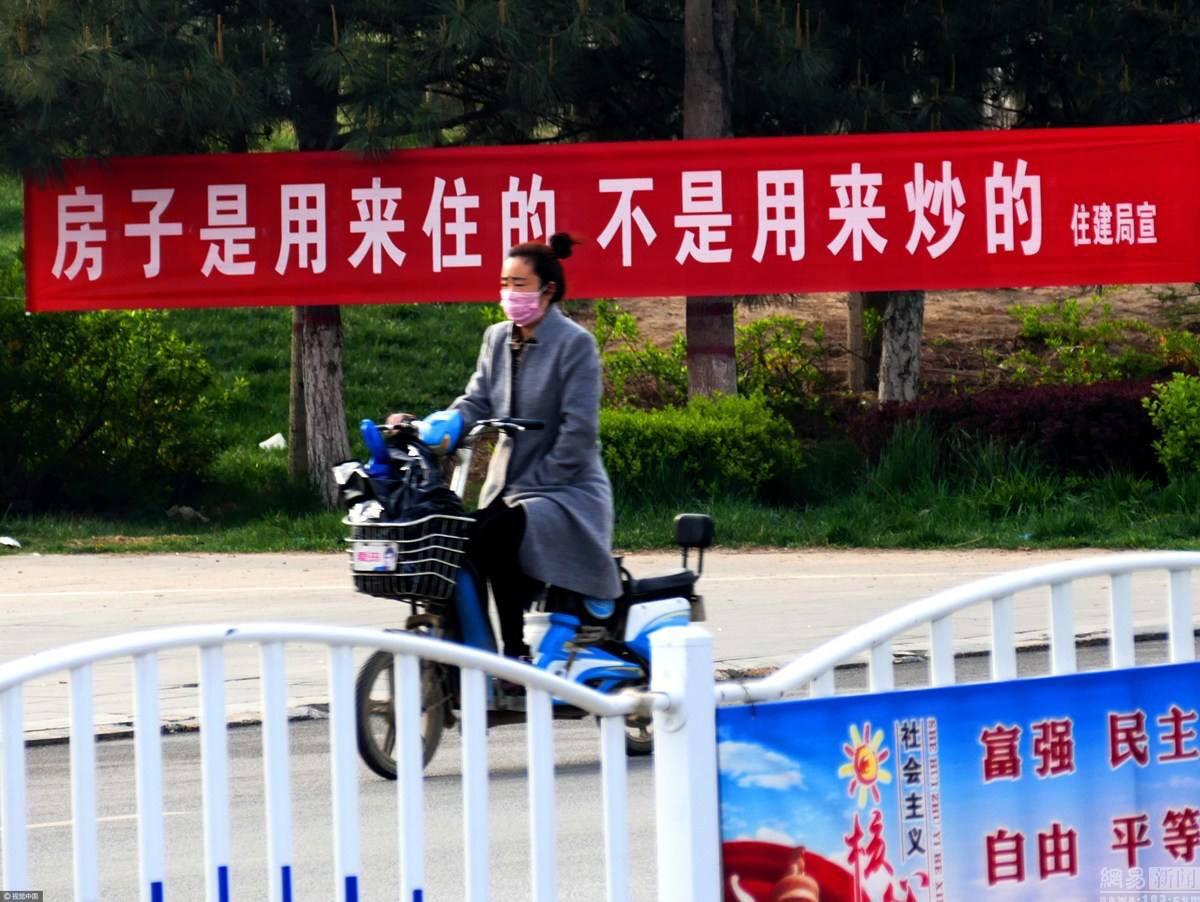 广东对共有产权房出大招!将再次撼动楼市未来?