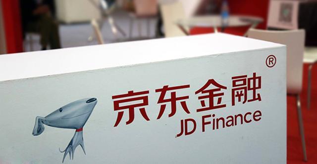 从金融到数字科技,京东究竟走出了一条怎样的金融科技进化论?