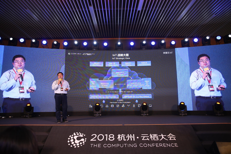 阿里巴巴的新制造三大关键词:IoT云上闭环、数据、传统制造业