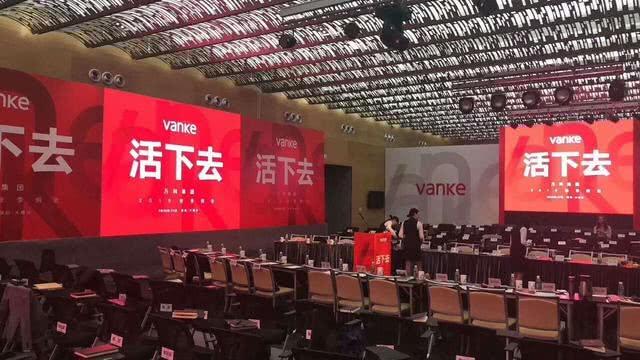 """上海买房送宝马,万科""""活下去"""",世界在狠狠惩罚高杠杆投机者!"""