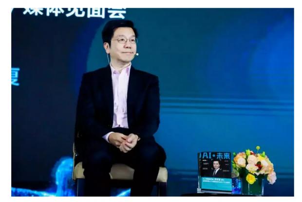 李开复:年轻人现在就该开始找AI替代不了的工作