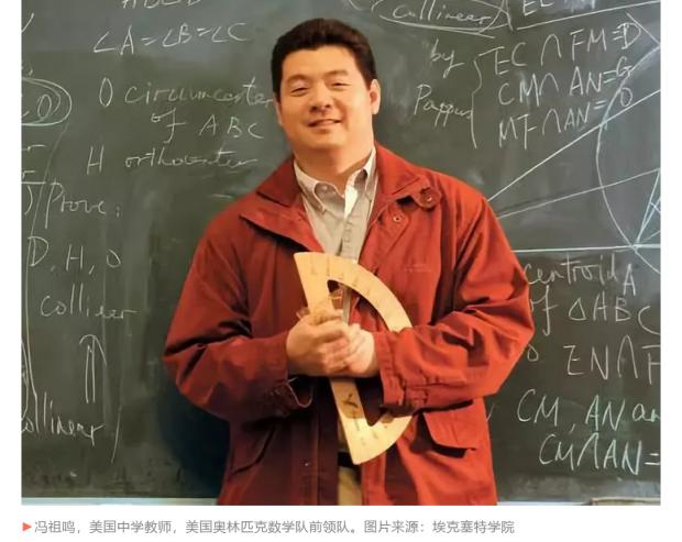 """扎克伯格的中国老师谈教育:给孩子""""自由恋爱""""的机会"""