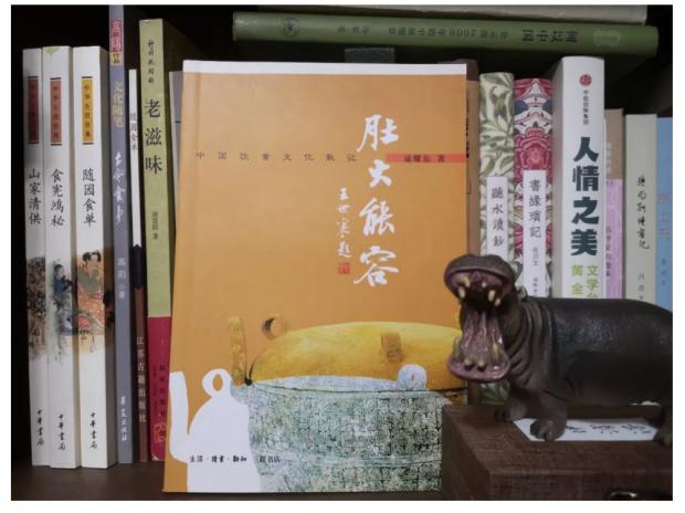早茶夜读| 同是宋代故事,《水浒传》吃得那么糙,《金瓶梅》却很讲究