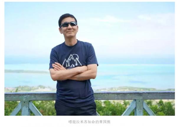 """吴晓波:曹国熊押注""""新匠人赛道"""""""