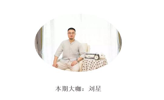 刘星:中国式家庭最缺的不是亲密,是界限