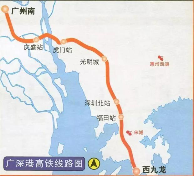 香港正式接入中国高铁网,会带来怎样的地缘政治影响?
