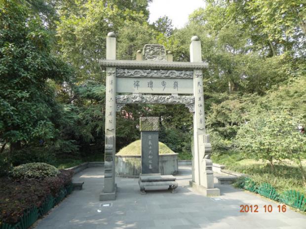 寻访武松墓