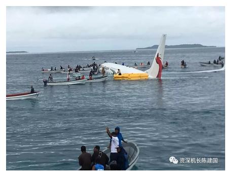实时突发:飞机即将沉没水底