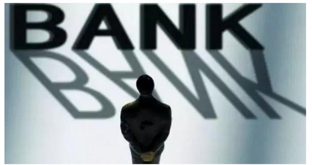 银行大数据:监管潮下的银行众生相