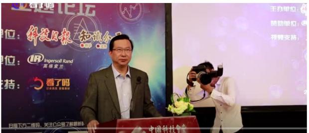 饶毅:科学精神与中国走向世界
