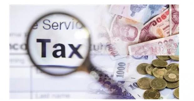 中国加入全球税务信息共享 海外避税行为能否无所遁形