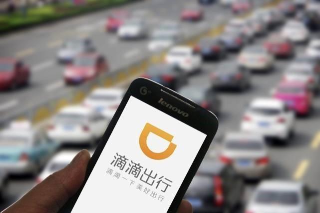 交通部指出滴滴涉嫌行业垄断,会加速行业开放吗?