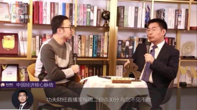 中国经济走势的关键脉络