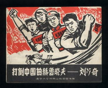 中国足球大笑话|不许国足教练严格要求队员