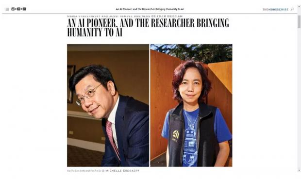 竟被《连线》杂志八卦出好多有趣回忆 | 改变世界的25人