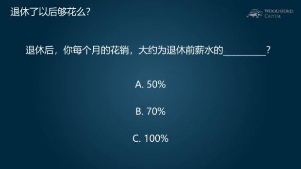 赵本山说了一句实话:人生最痛苦的事情是人活着钱没了